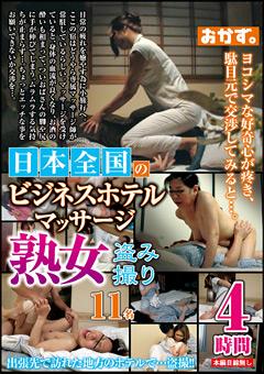 女子○生の黒パンストが好き vol.1 七海ゆあ