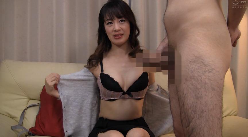 美人妻センズリ鑑賞! 画像 3