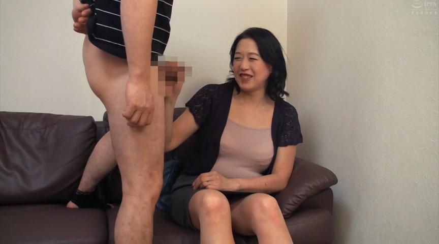 美人妻センズリ鑑賞! 画像 6