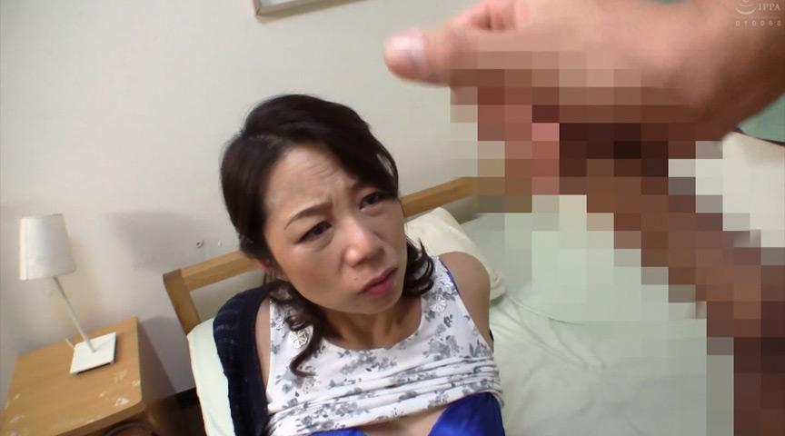 美人妻センズリ鑑賞! 画像 7