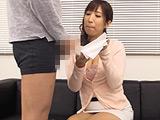 美人妻センズリ鑑賞! 【DUGA】