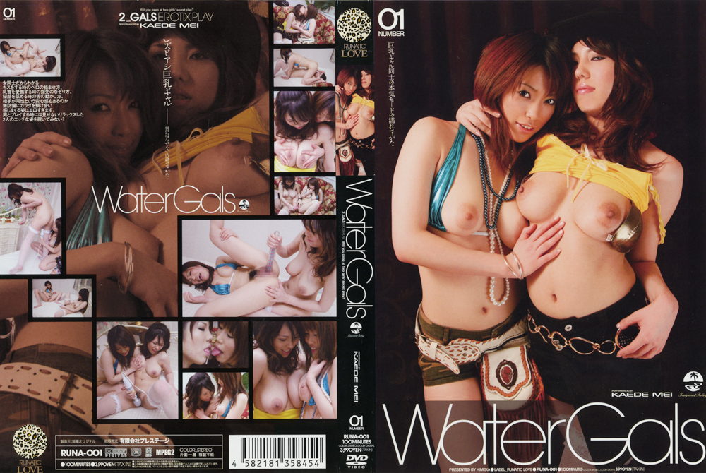 京本かえでクンニ動画|Water Gals 01