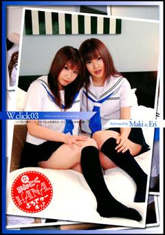 W_click03