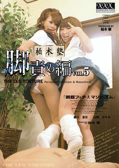豊満熟女 Amazon.co.jp: