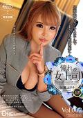 憧れの女上司 加瀬エリナ Vol.002