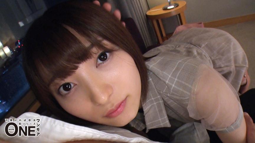 【完全主観】可愛すぎる僕の彼女と激甘ホテルお泊まりSEX 中城葵 1枚目