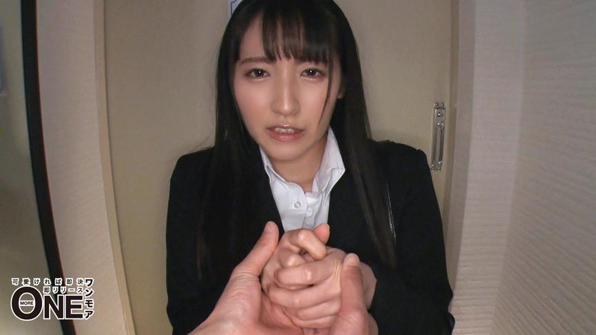 IdolLAB | onemore2-0276 あざと可愛すぎる誘惑に逆NTRされた僕。河奈亜依