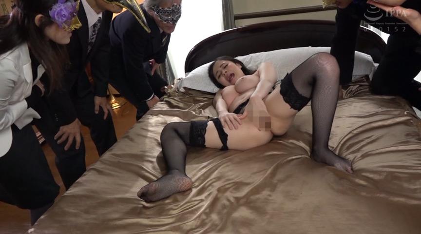 至高の官能アクメ マゾ女の調教SEXの真髄