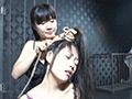「女流緊縛師・蓬莱かすみの耽美の世界」 相・慕・縄のサムネイルエロ画像No.6