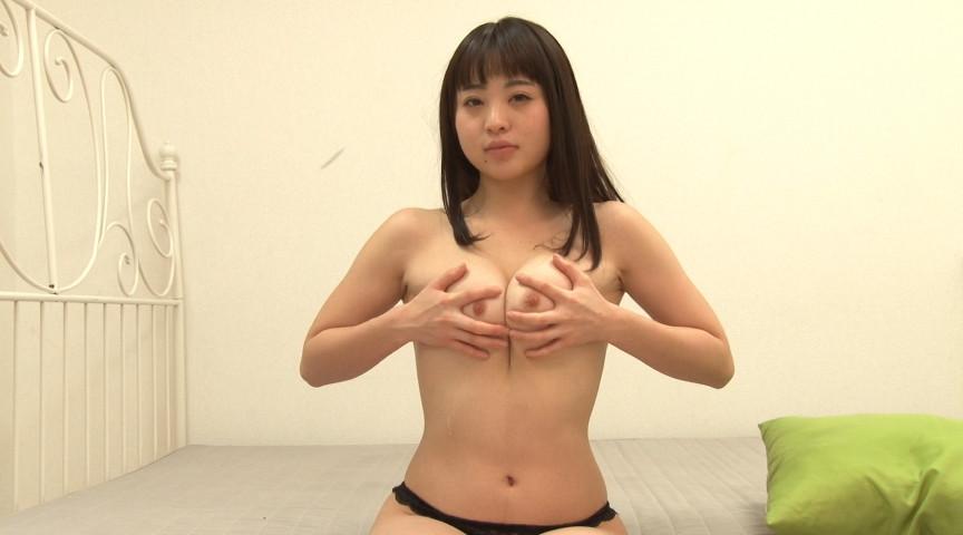 せんずりサポート ~清純派美少女 高山えみり~R-18:高山えみり:画像(9)