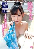 「混浴気分vol.18」永井すみれ