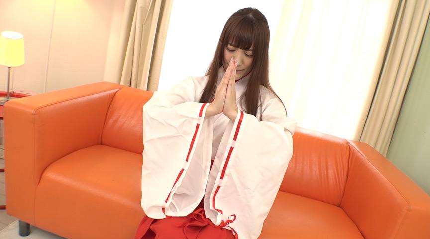 IdolLAB | orustaksoft-0461 憑依巫女のエロ除霊~ペット編~/みこ