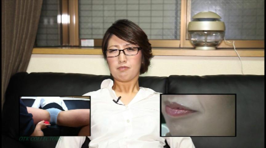 本物の小学○教師 VS 電マインタビュー 3枚目