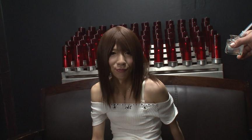otokonoko0063-01