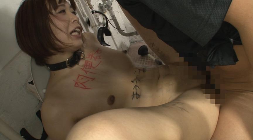 ドM男の娘 肉便器 櫻井やえ 画像 19