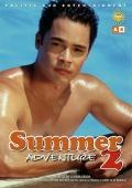 SUMMER ADVENTURE2