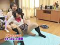 美人3姉妹の24時間ヌキヌキ射精チャレンジ!2 の画像12
