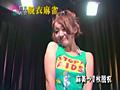 美人雀士の脱衣マージャン! 2009夏 濃縮版-2