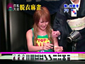美人雀士の脱衣マージャン! 2009夏 濃縮版-3