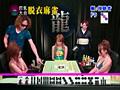 美人雀士の脱衣マージャン! 2009夏 濃縮版-4