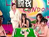 美人雀士の脱衣マージャン 2008秋 濃縮版