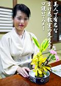 美人で有名な生け花教室の先生を口説いてハメ!