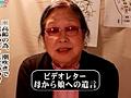お婆ちゃんが初めての潮吹きで昇天!...thumbnai11