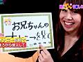 かわいい妹とドキドキ中●しSEX 木下奈美&可愛りん-0
