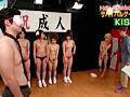二十歳の美女10人! 晴れ着SEX成人式-9