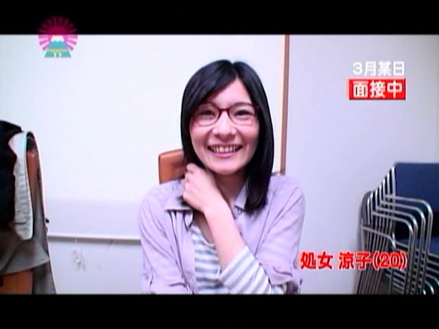 ザ・処女喪失71 完全版 清純美少女・涼子20才のサンプル画像