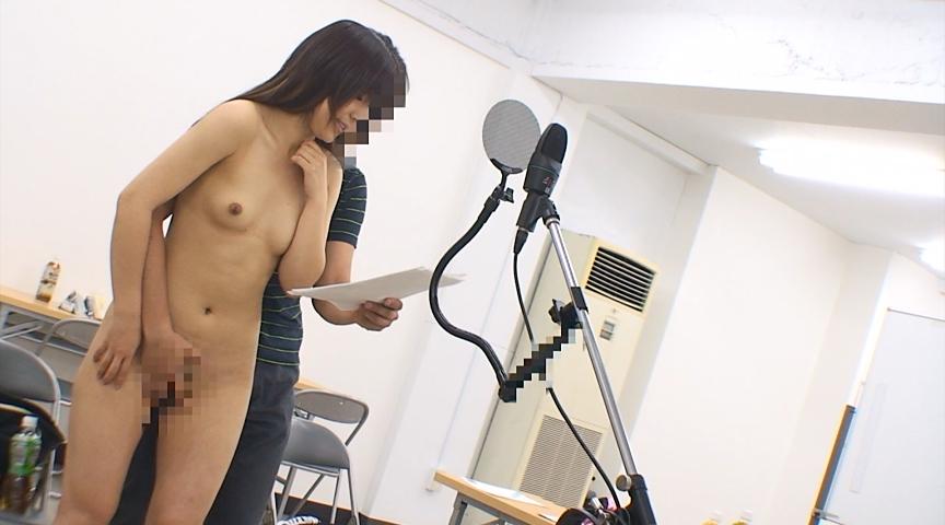 美人声優たちに性行為まで強要する鬼畜オーディション 画像 3