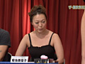 ザ・潮吹き対決! 紫彩乃VS岸本百華サムネイル4