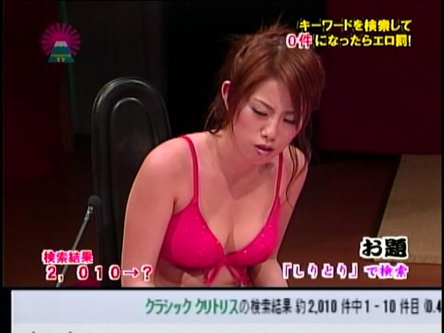 美少女アイドルがおま●こを賭けて対決!7のサンプル画像