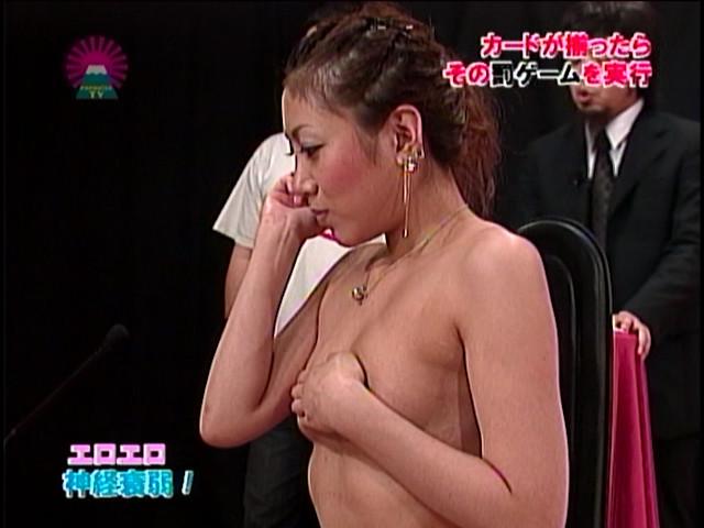 美少女アイドルがおま●こを賭けて対決!8のサンプル画像