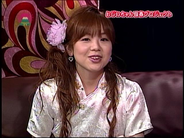 おじいちゃん回春プロジェクト~冥土のみやげに10代娘と極楽SEX! 1時間スペシャル! の画像14