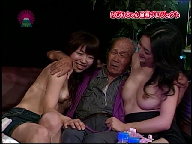 おじいちゃん回春プロジェクト~冥土のみやげに10代娘と極楽SEX! 1時間スペシャル! の画像13