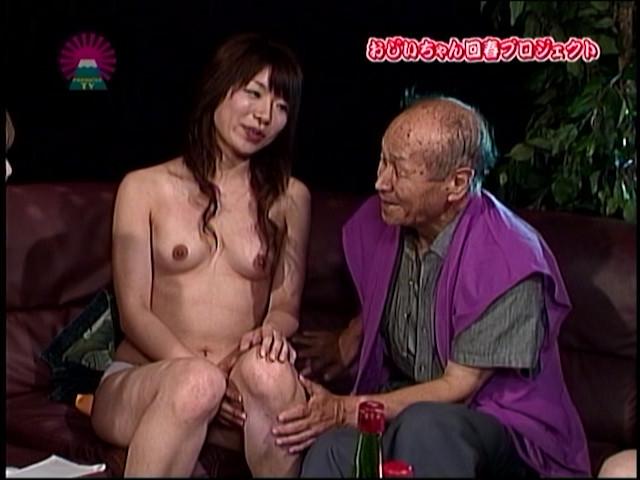 おじいちゃん回春プロジェクト~冥土のみやげに10代娘と極楽SEX! 1時間スペシャル! の画像12