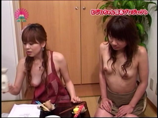 おじいちゃん回春プロジェクト~冥土のみやげに10代娘と極楽SEX! 1時間スペシャル! の画像5
