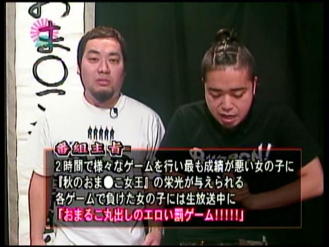 おま●こを賭けて対決 06/10/09のサンプル画像