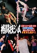 格闘技ジムに通う女子練習生とSEXしたい!