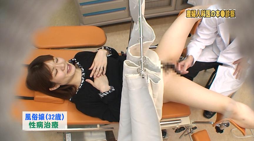 流出!ちょいワル産婦人科医の本●診察VTR(2)~大股開きでビシャビシャ潮吹いて中●しまでされてます の画像8