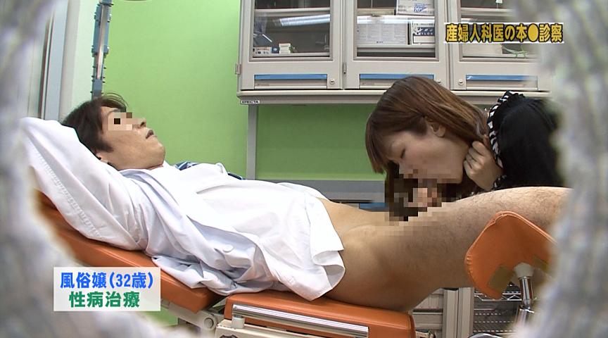 流出!ちょいワル産婦人科医の本●診察VTR(2)~大股開きでビシャビシャ潮吹いて中●しまでされてます の画像6