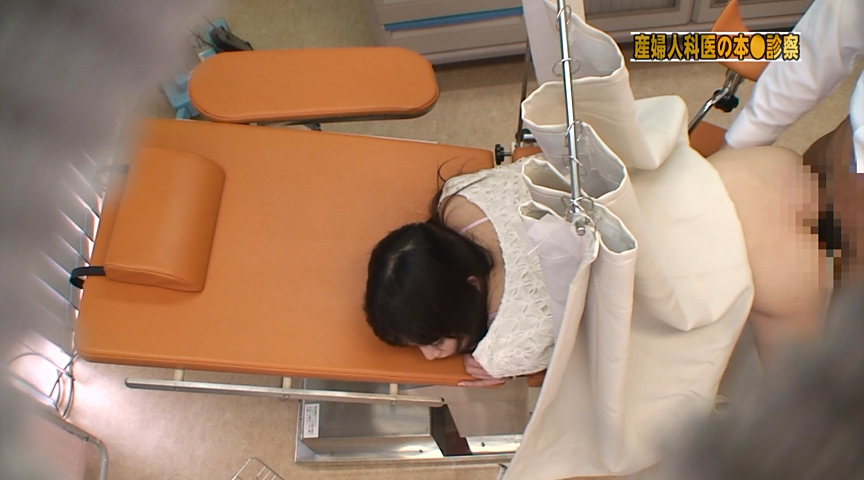 流出!ちょいワル産婦人科医の本●診察VTR(2)~大股開きでビシャビシャ潮吹いて中●しまでされてます の画像1
