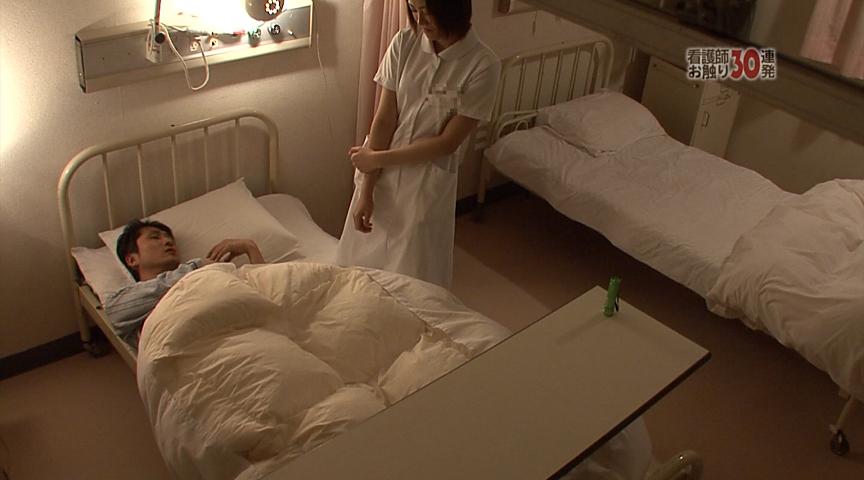お触り30連発!看護婦さんの胸や尻をまさぐり倒すのサンプル画像