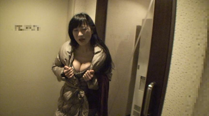 私と不倫して下さい(1)~静岡のFカップ妻・島田仁美さん(40歳) の画像4