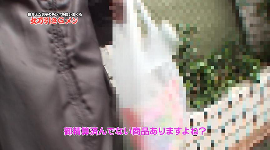 捕まえた男子のチンポを喰いまくる女万引きGメンがいたのサンプル画像