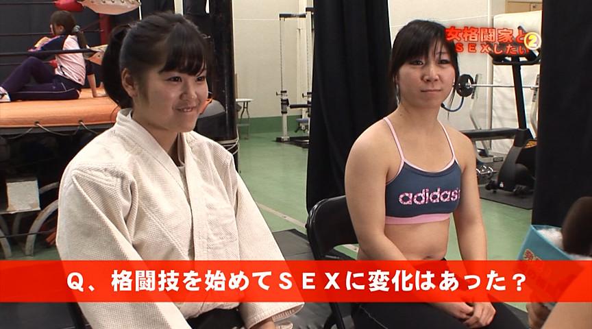 格闘技ジムに通うスケベな体つきの女格闘家とSEXしたい2のサンプル画像