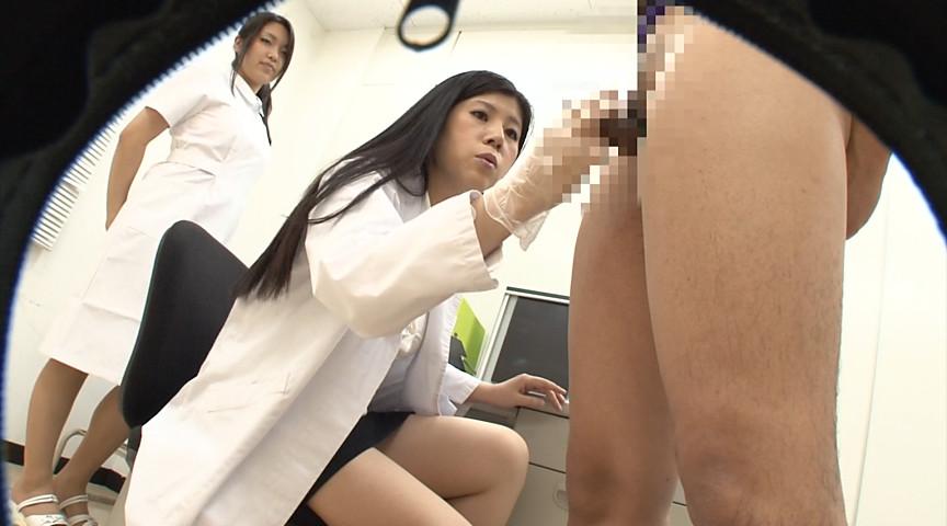 潜入!泌尿器科ナースは手コキで抜いてくれるのか?3のサンプル画像