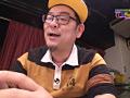 ナマでくい込み限界露出!マン肉プニプニ鑑賞会のサムネイルエロ画像No.2