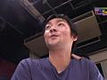 ナマでくい込み限界露出!マン肉プニプニ鑑賞会のサムネイルエロ画像No.3